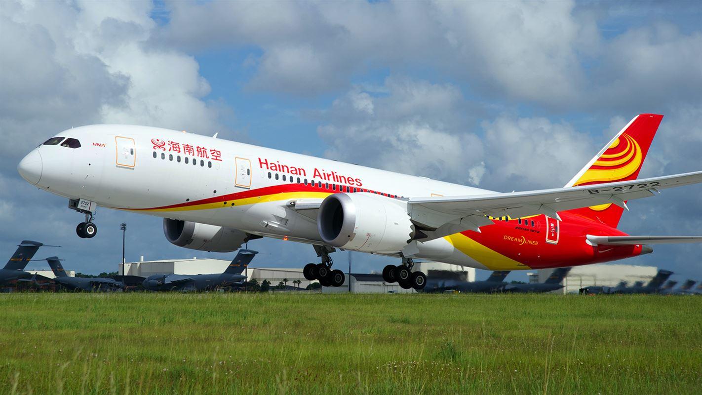 hainan-airlines-29b1691421a1d6f4