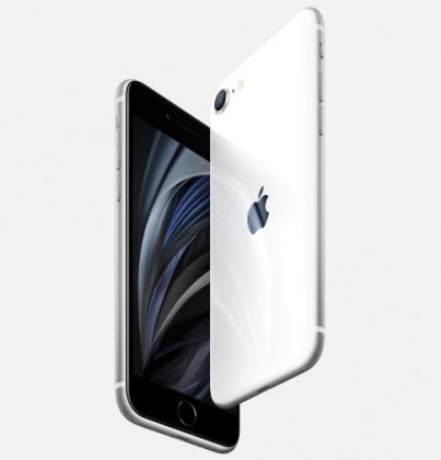 Akhirnya IPhone SE Generasi Kedua Dilancarkan Secara Rasmi ...